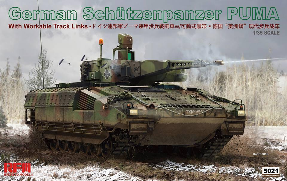 """RM-5021 德国""""美洲狮""""步兵战车"""