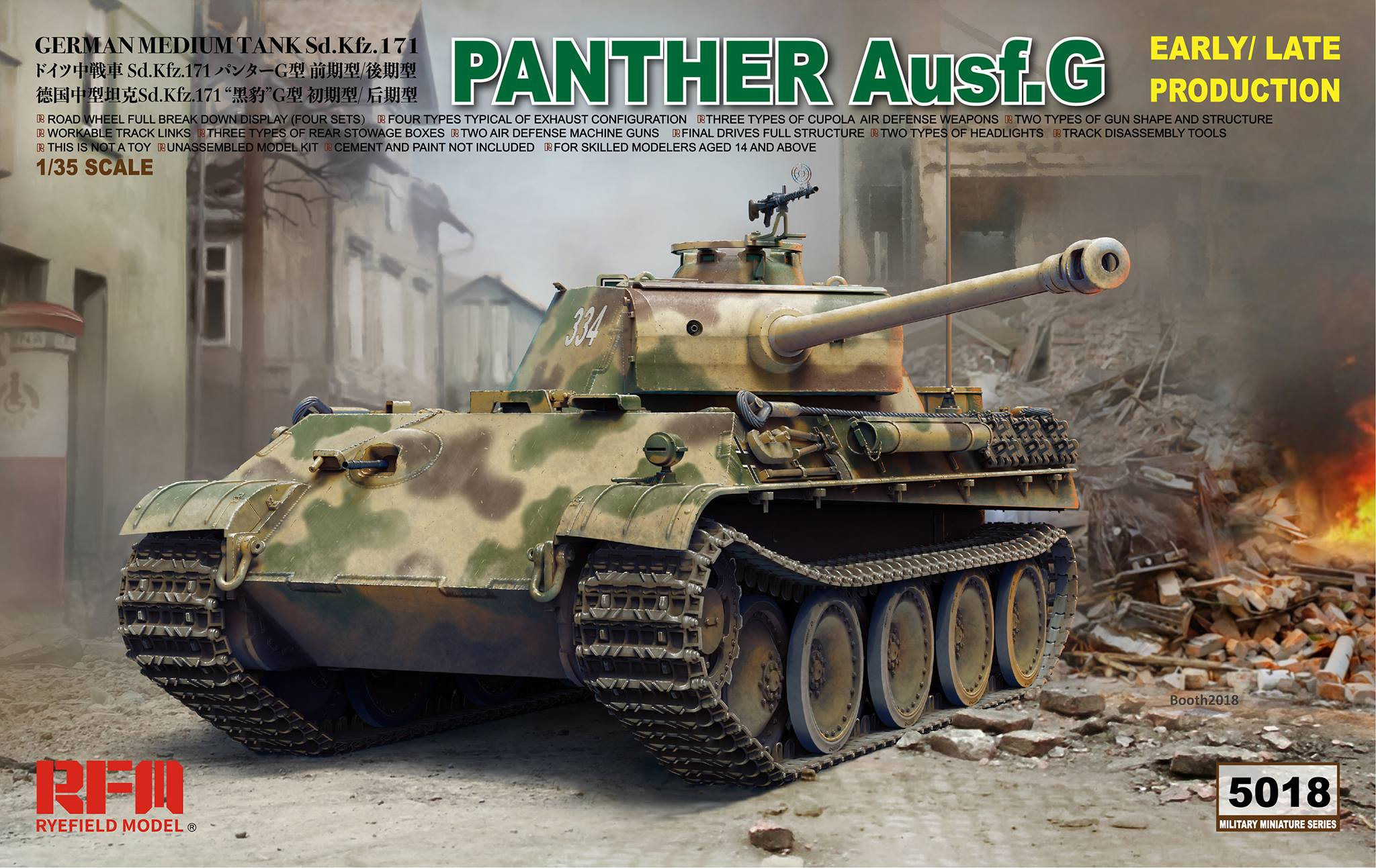 RM-5018 Panther Ausf.G with workable track links & a canvas cover of muzzle brake part