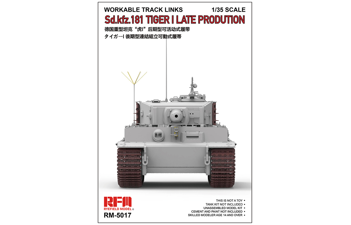 RM-5017 TIGER I LATE PRODUTION WORKABLE TRACK  LINKS
