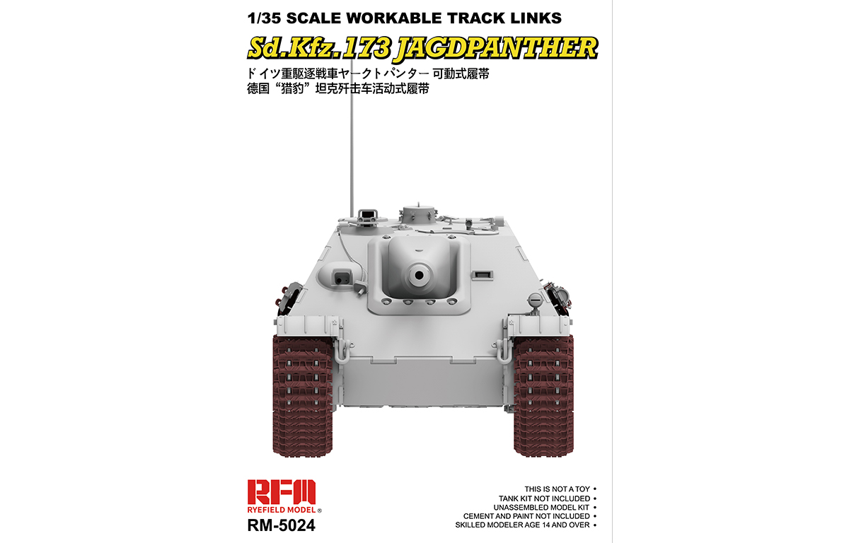 RM-5024 JAGDPANTHER WORKABLE TRACK LINKS