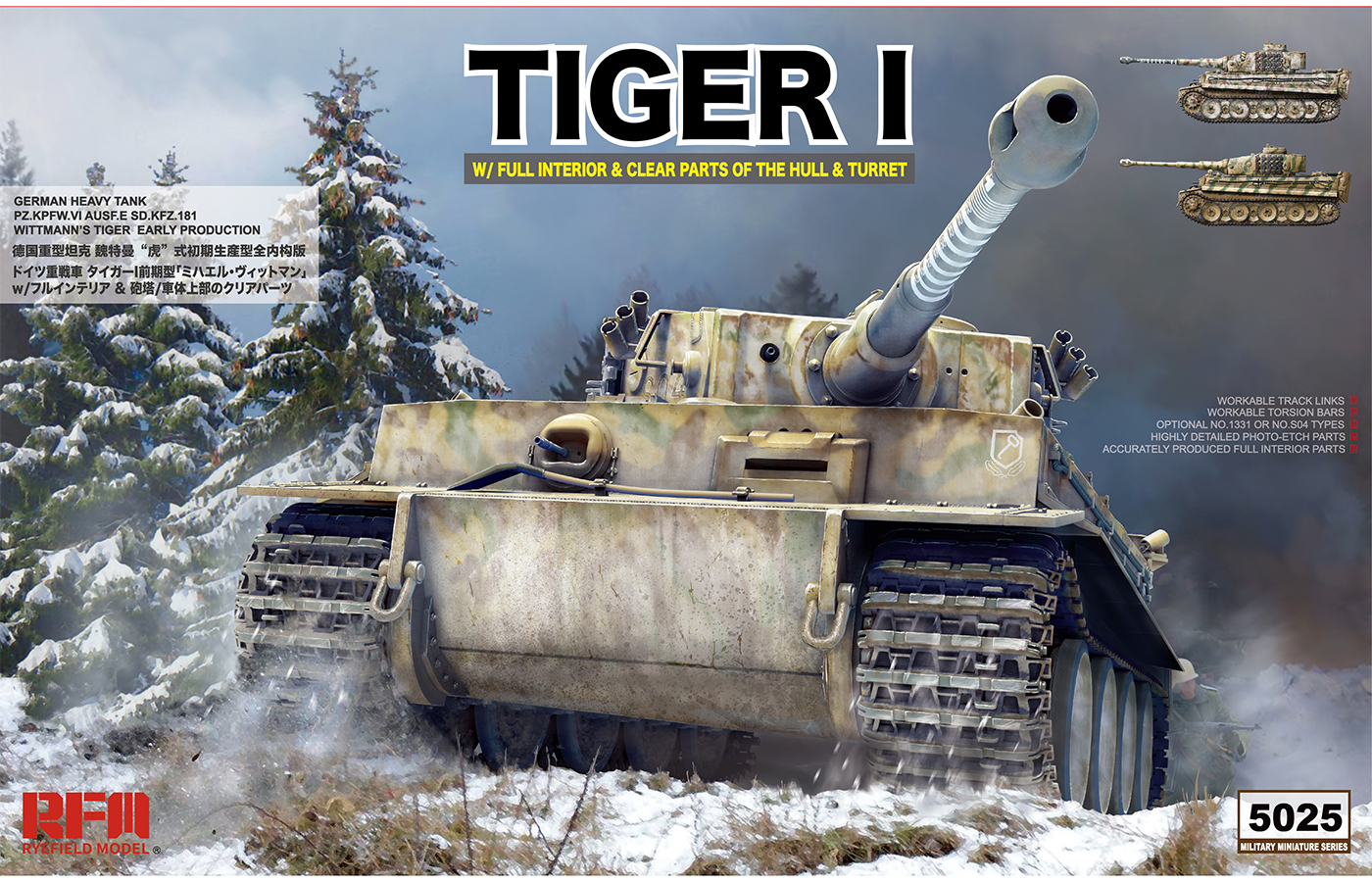 RM-5025 Tiger I  WITTMANN'S TIGER EARLY PRODUCTION
