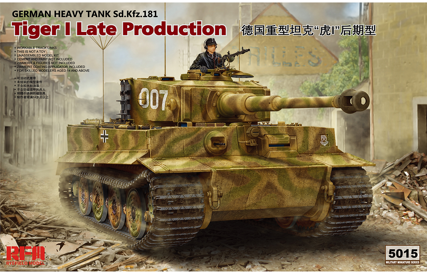 RM-5015 Tiger I Late Production