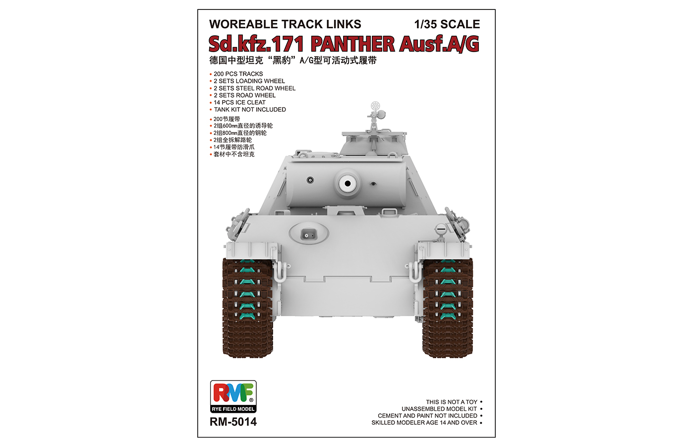 RM-5014 Workable Track Links For Panther Ausf.A/G