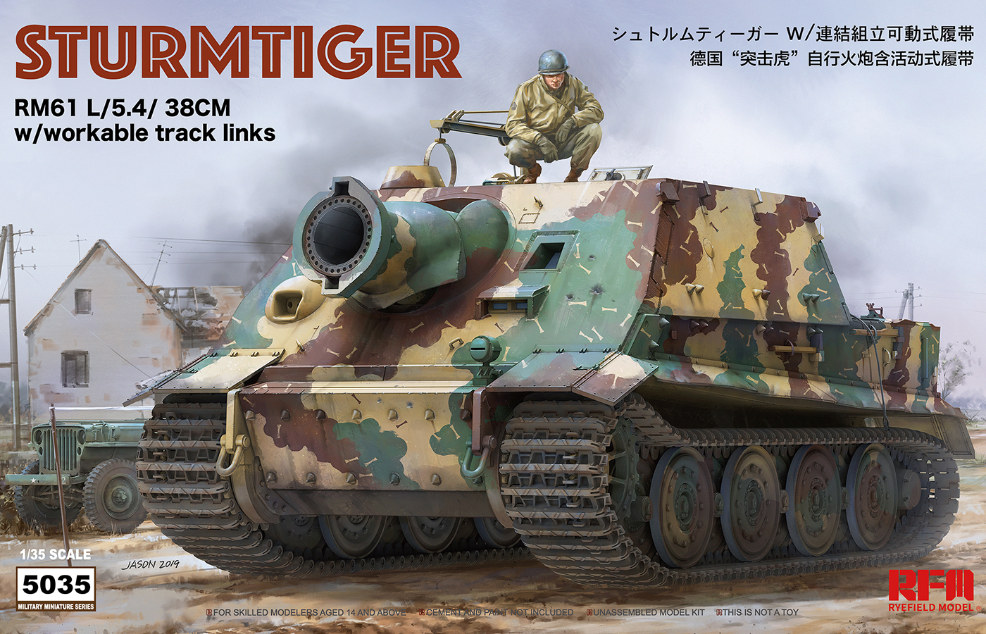 RM-5035  STURMTIGER  Full inter of the turret