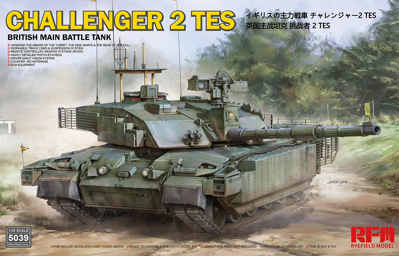 RM-5038 CHALLENGER 2 TES