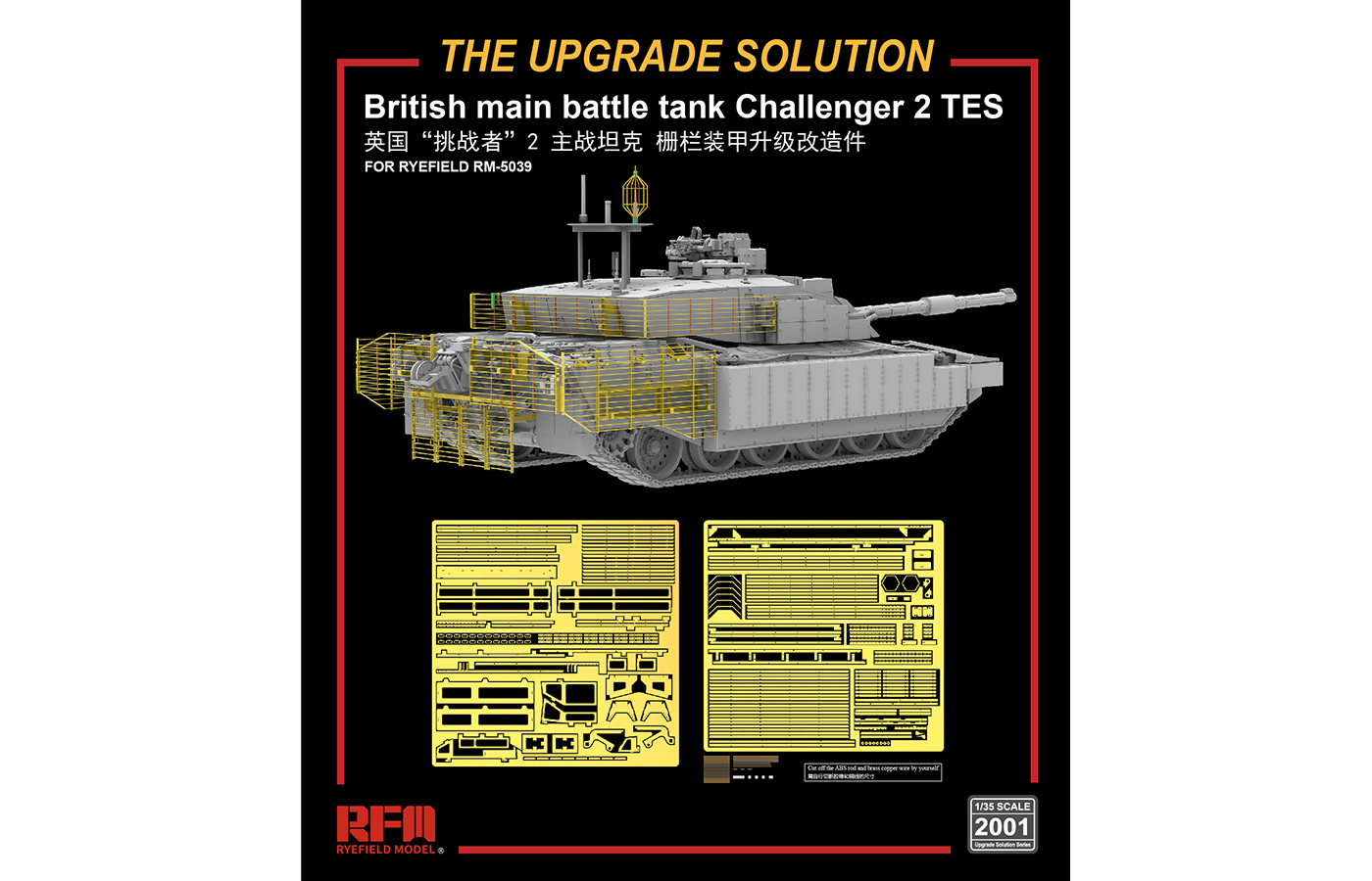 RM-2001 British main battle tank Challenger 2 TES UPGRADE SOLUTION