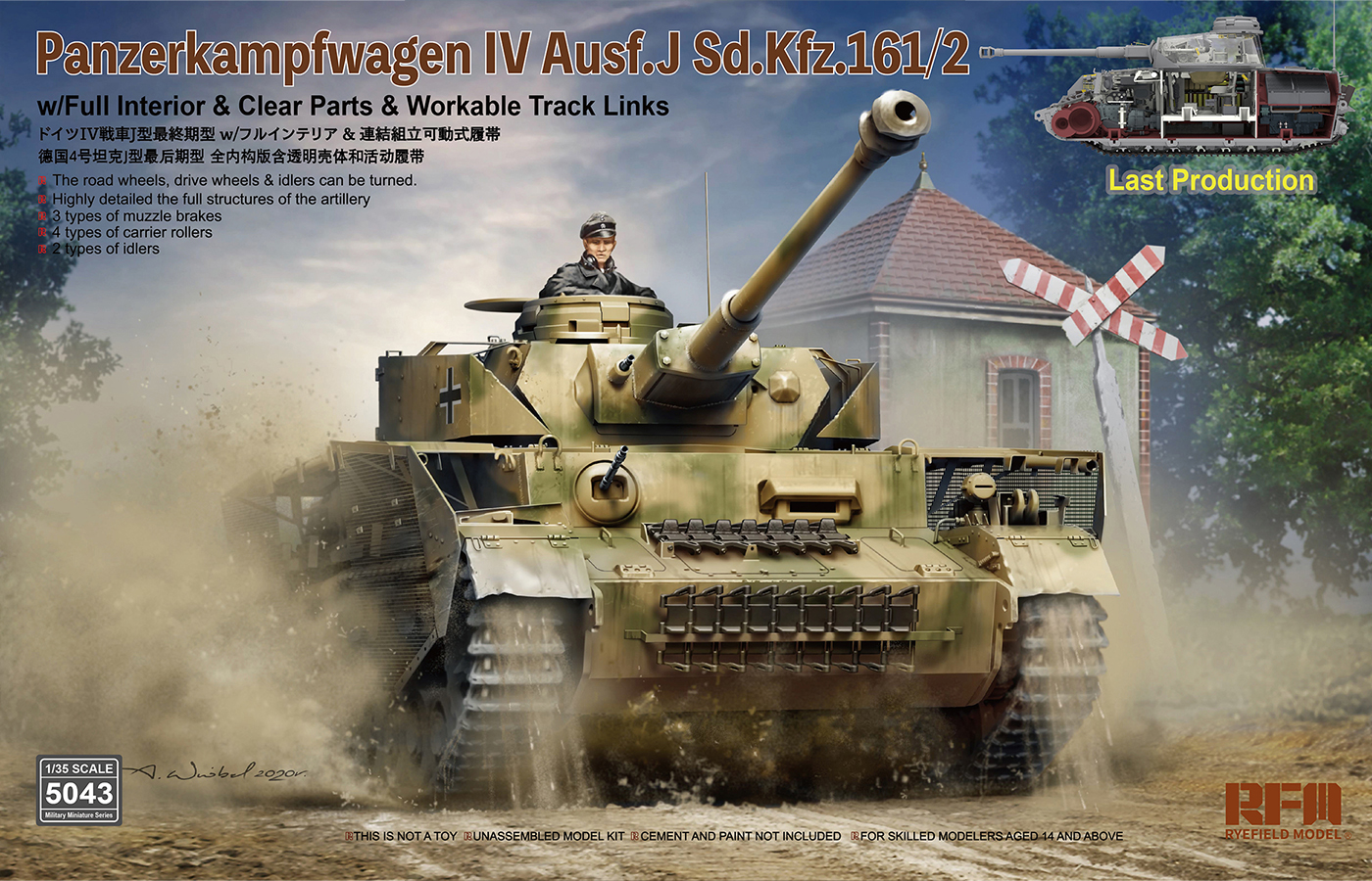 RM-5043 Panzerkampfwagen IV Ausf.J Sd.Kfz.161/2 (w/full interior&clear parts&workle track links)
