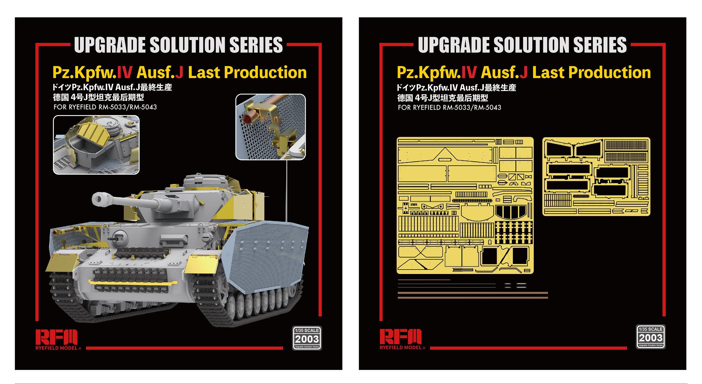 RM-2003 Pz.Kpfw.IV Ausf.J Last Production UPGRADE SOLUTION SERIES