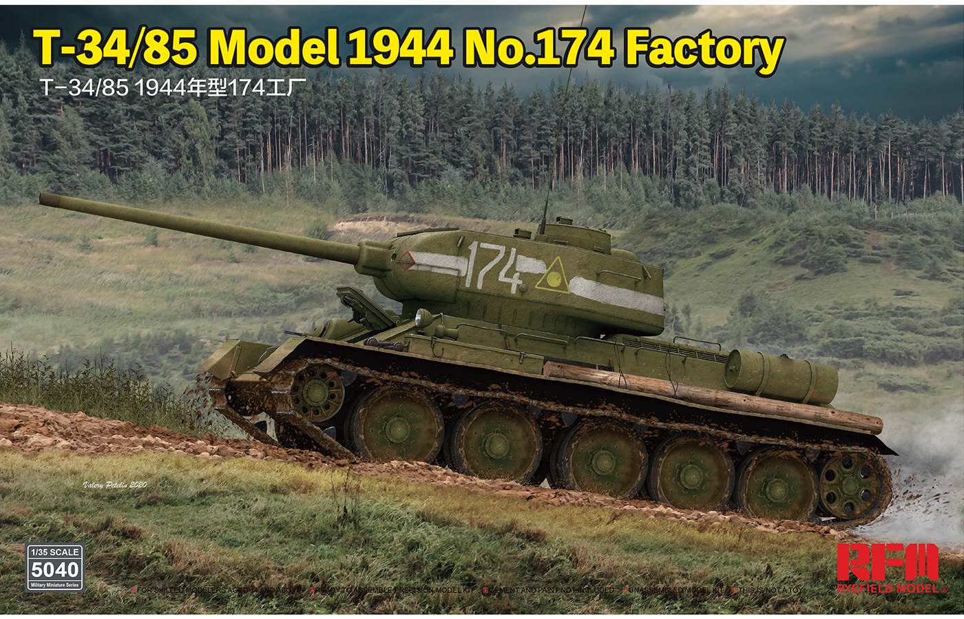 RM-5040 T-34/85 Model 1944 No.174 Factory