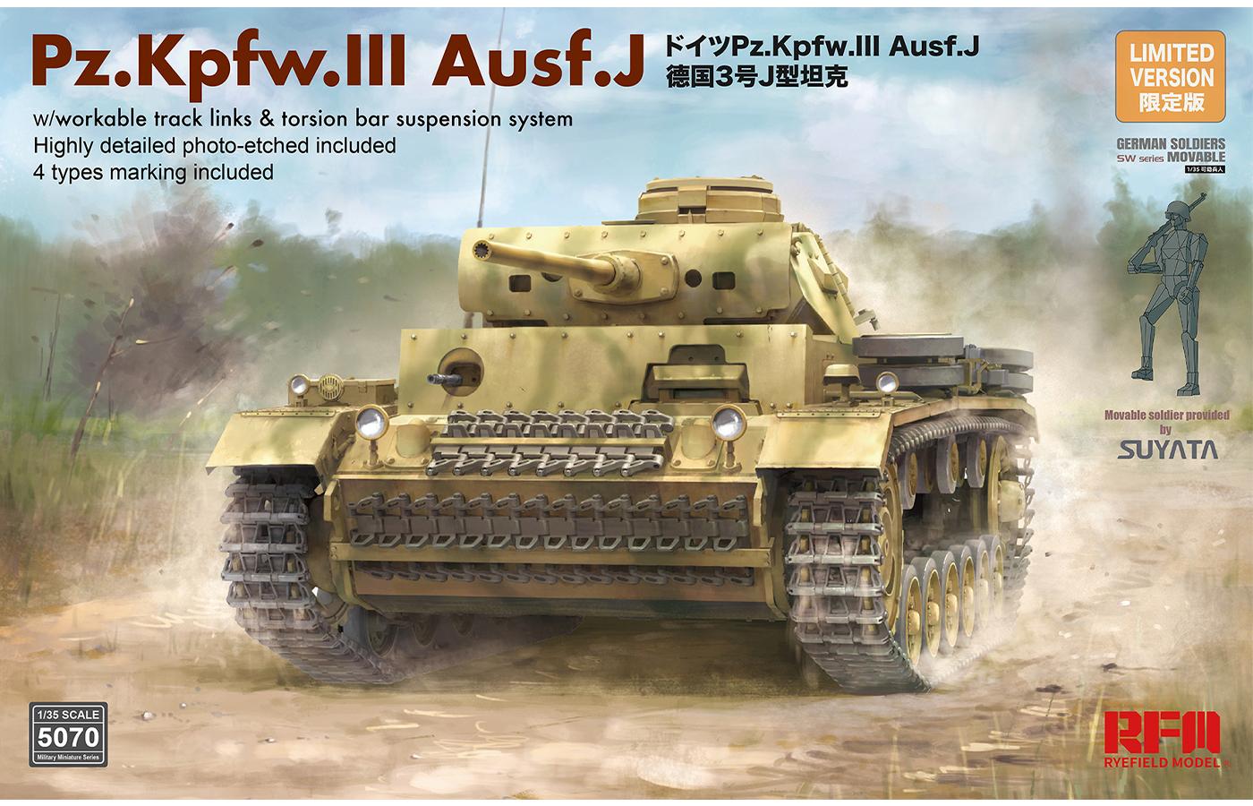 RM-5070 Pz.Kpfw.III Ausf.J