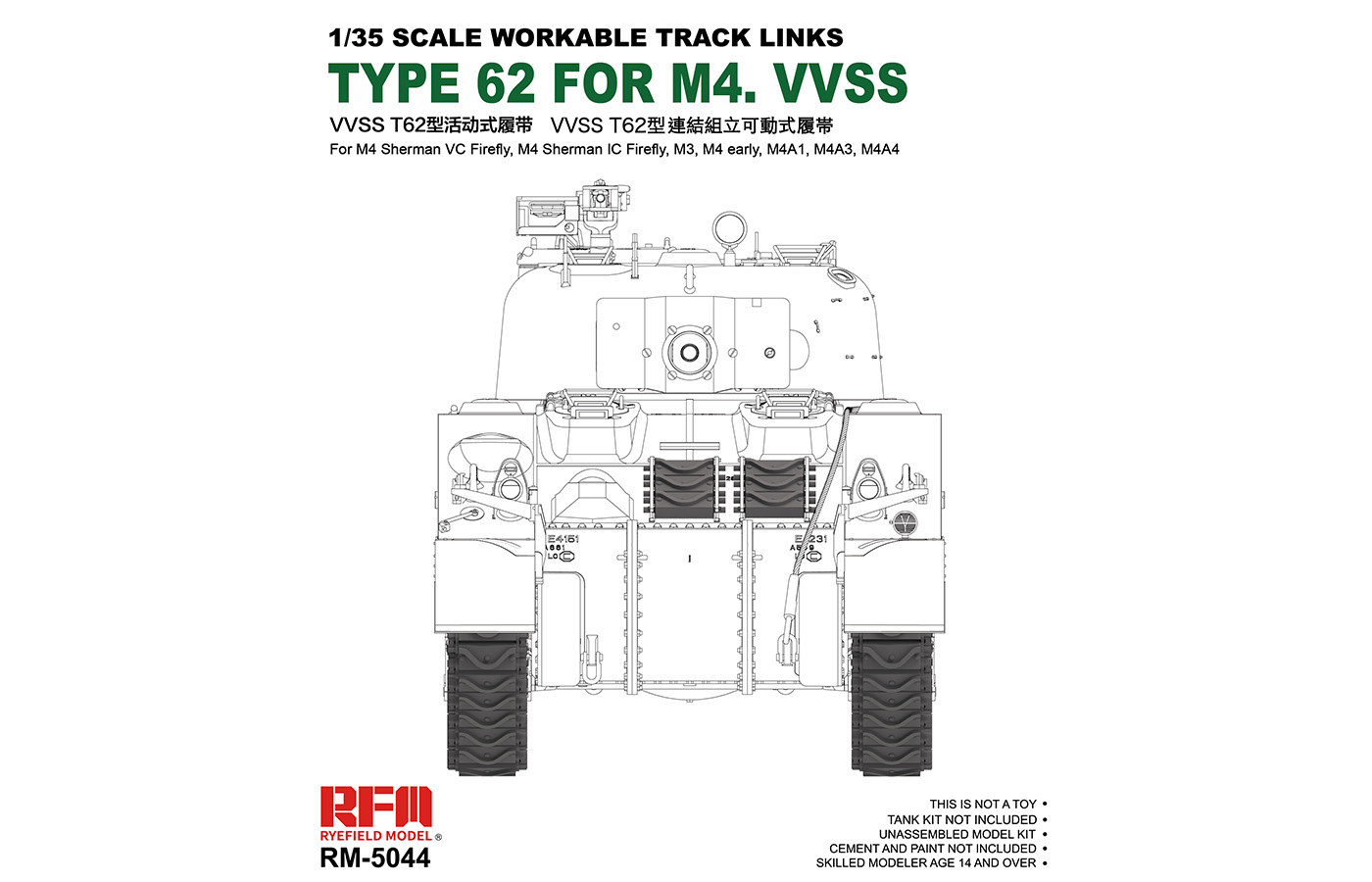 RM-5044 TYPE 62 FOR M4.VVSS