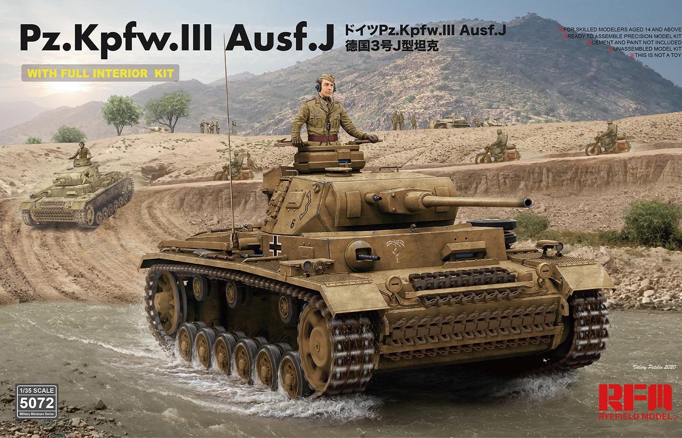 RM-5072 Pz.Kpfw.III Ausf.J (FULL INTERIOR)